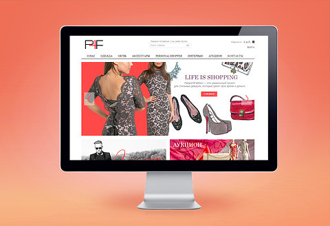 Сайт для Passion 4 Fashion
