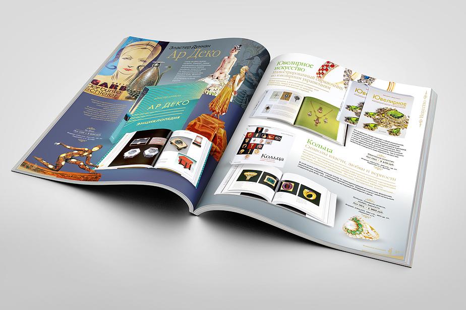 fc_magazine6