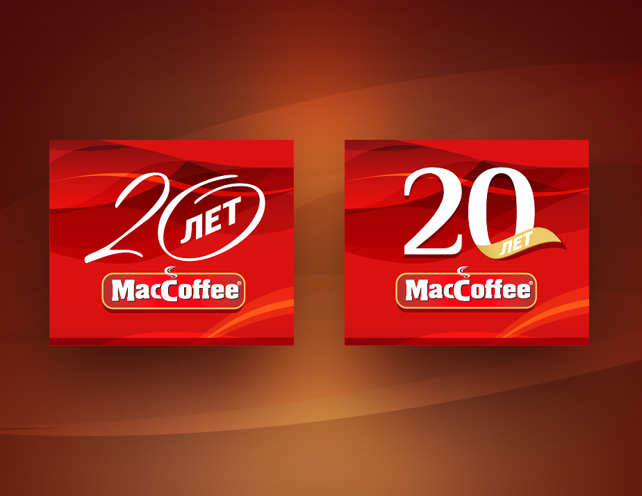 20_years_MacCoffee_2