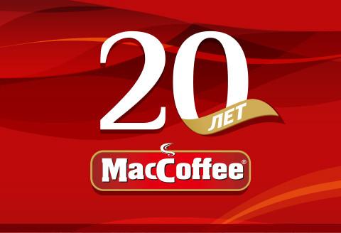 20_years_MacCoffee_thumb