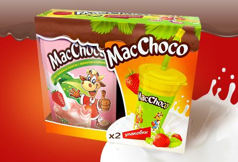 MacChoco_thumb