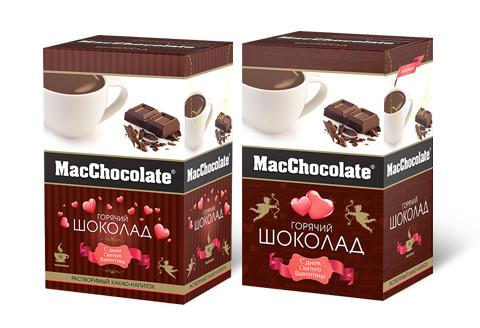 MacChocolate_2_thumb